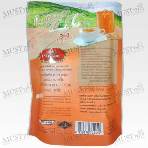 ChaTraMue instant 3in1 Thai Tea 5 sachets