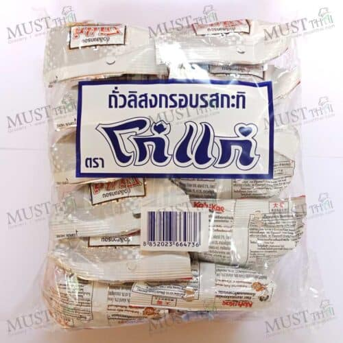 Koh-Kae Original Coconut Cream Flavour Coated Peanut Pack of 12 Thai 01