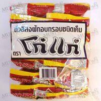 Koh-Kae salted groundnuts 20g pack of 12
