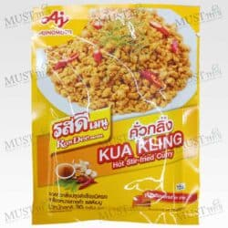 Ros Dee Menu Kua Kling Hot Stir-Fried Powder 30g