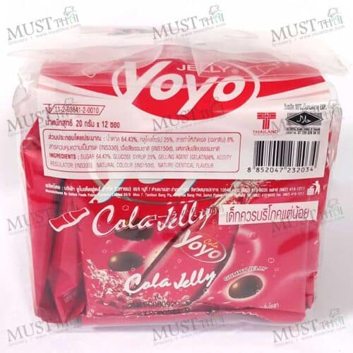 Yoyo Gummy Candy Cola Flavour 20g pack of 12