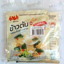 MAMA Cup Instant Rice Soup Egg Seaweed Flavor 35g Pack 3