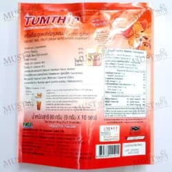 TUMTHIP Instant Bael Fruit Drink with Honey 9gx10