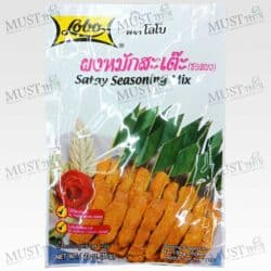 Lobo Satay Marinade Mix 35g