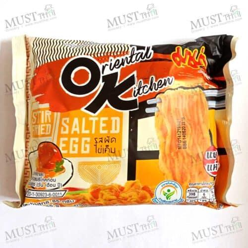 Mama Dried Instant Noodles Oriental Kitchen Stir Fried Salted Egg Flavour
