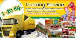 Thai grocery online shipping to Cambodia by truck.
