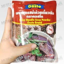 Costo Spicy Noodle Soup Powder 208g