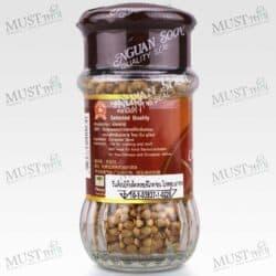 Nguan Soon Coriander Seed 30g