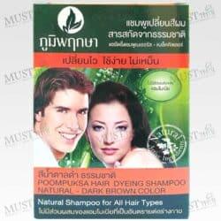 Poompuksa Hair Dyeing Shampoo Dark Brown Color Save pack box of 6