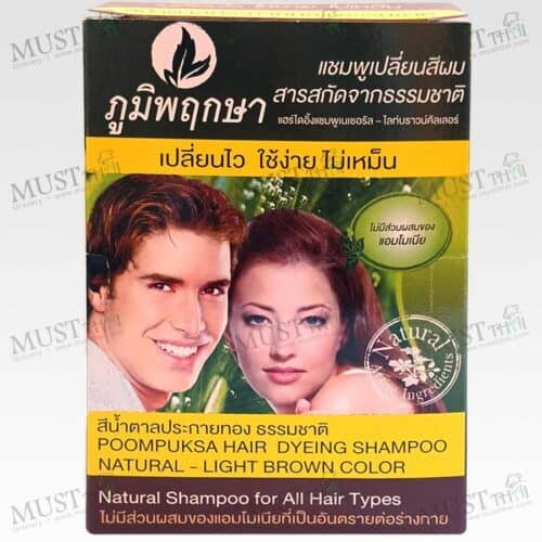 Poompuksa Hair Dyeing Shampoo Light Brown Color box of 6
