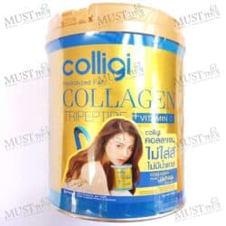 Amado Colligi Hydrolyzed Fish Collagen TriPeptide with Vitamin C 201g