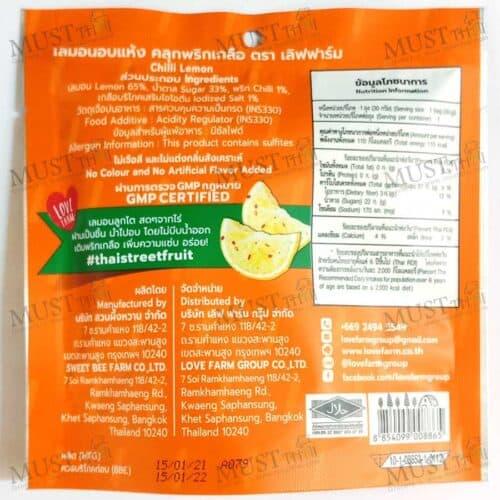 Love Farm Chilli Lemon 30g