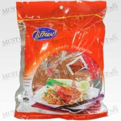 Raitip Ground Chili 1.3g pack of 100 sachets