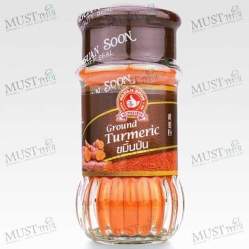 Hand Brand No.1 Ground Turmeric 50g.