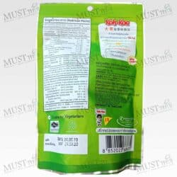 Koh Kae Green Peas with Salt Healthy Snack 160g.