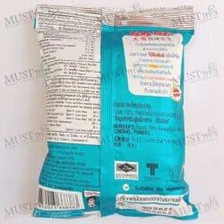 Koh-Kae Unsalted Roasted Peanuts 85g