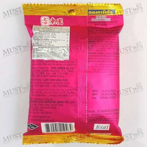 TongGarden Salted Cashew Nut 40g