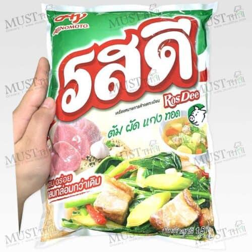 Rosdee Pork Flavour Seasoning Powder 1.5 kg