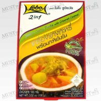 Lobo Yellow Curry Paste with Creamed Coconut 100g