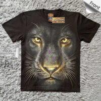ROCK CHANG, premium-grade T-shirt