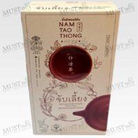 Nam Tao Thong Herb Jab Liang Instant Powder Herbal Drink box of 10 Sachets